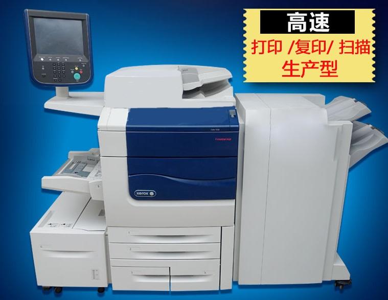 富士施乐560/570高精彩色全新四代独立服务器再制造打印复印扫描一体机亚博娱乐官网登录维修