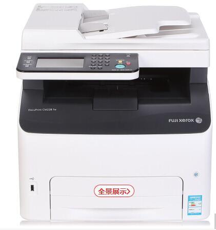富士施乐(Fuji Xerox)CM228fw 彩色无线激光多功能一体机 (打印、复印、扫描、传真、WIFI)