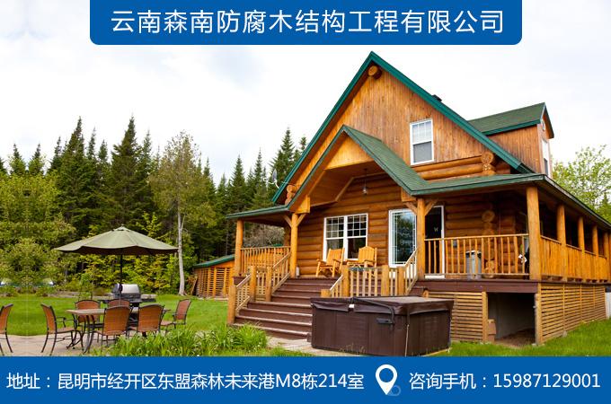 还具有一种自然之美的木屋别墅