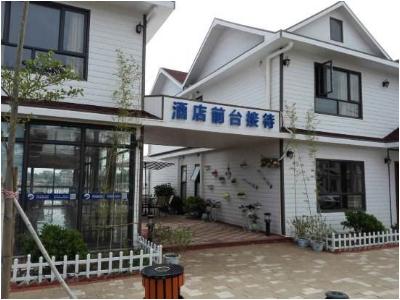 云南度假木屋酒店