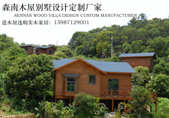 云南木屋别墅设计