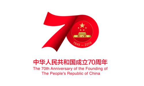 成都蜀蓉橡胶止水带厂家2019年国庆节放假通知