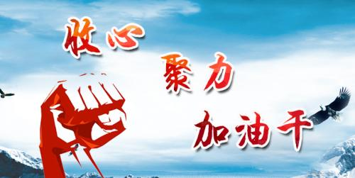 """成都蜀蓉橡胶止水带厂家2019年""""国庆节""""节后上班通知"""