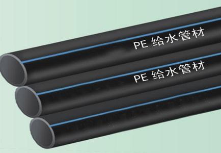 聚乙烯PE给水管