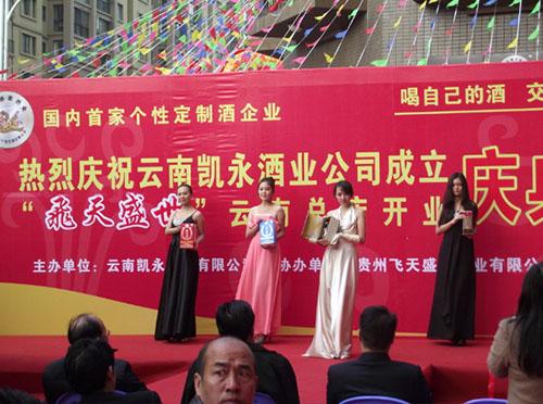 庆典演出活动举办的宣传作用