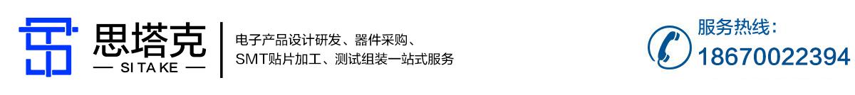 长沙思塔克科技公司