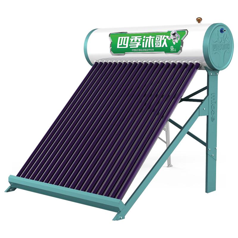 沈陽太陽能熱水器選購技巧