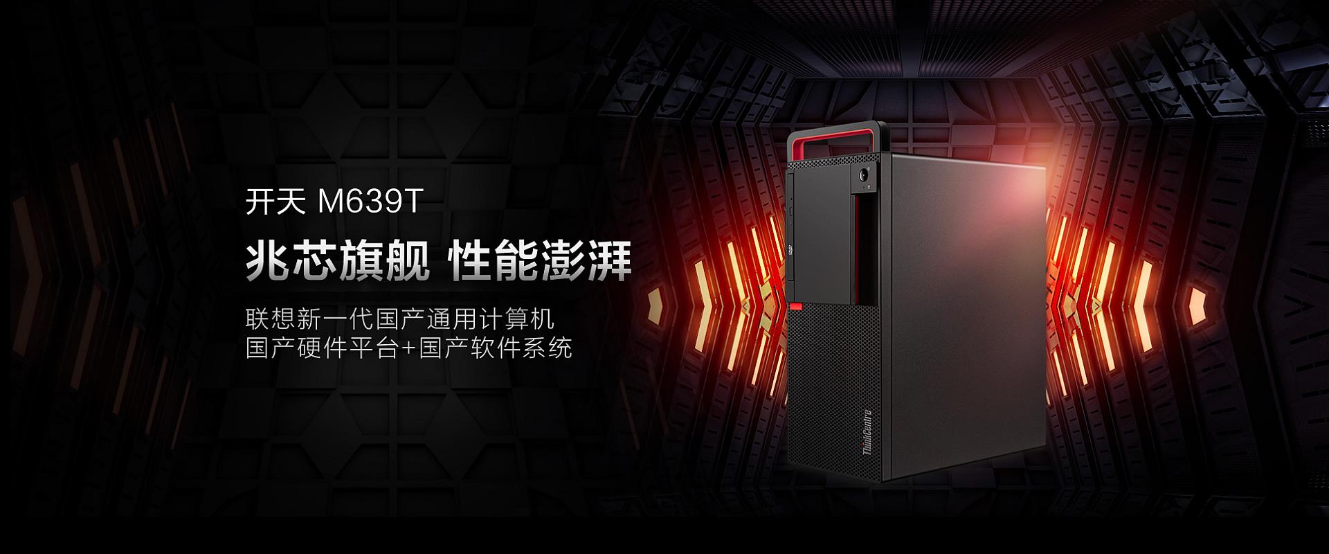 上海联想服务器