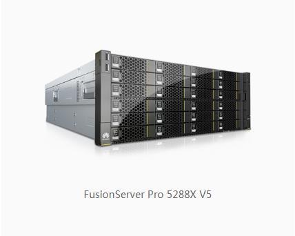 上海华为服务器代理商公司已到货华为5288X V5服务器,欢迎订购