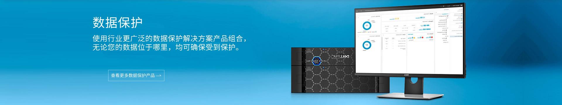 上海dell服务器代理商