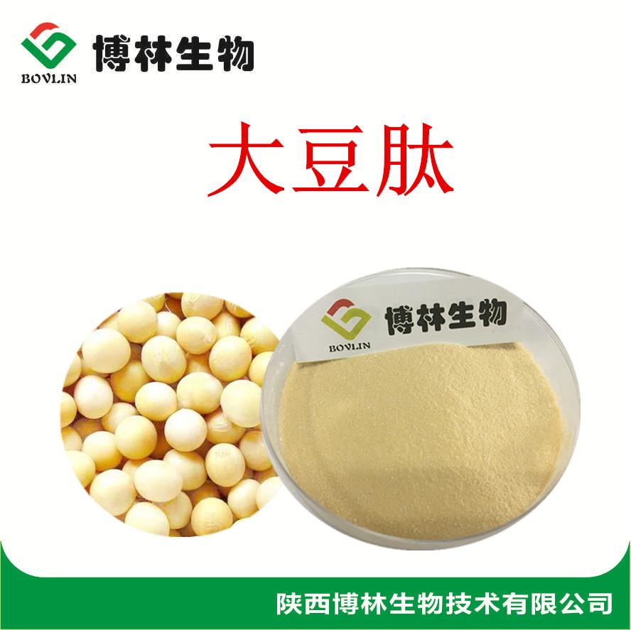 大豆肽 大豆低聚肽 大豆多肽 水溶性蛋白