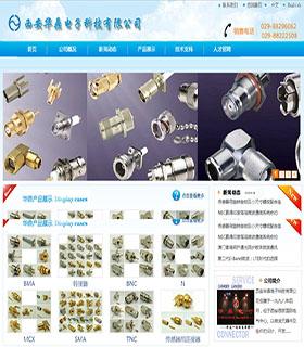 西安华鼎电子科技有限公司