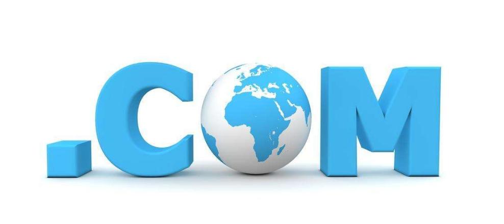 網站建設,域名選擇很重要!