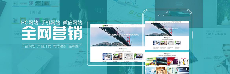 咸陽互聯網公司