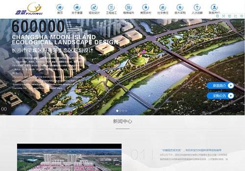 陕西意景园林设计工程有限公司