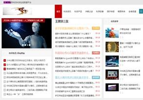 樂博國際即時的科技在線報道平臺