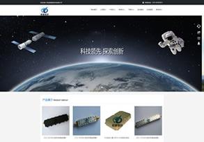 西安航星微波科技有限公司