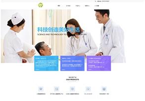 西安慧云医疗科技有限公司