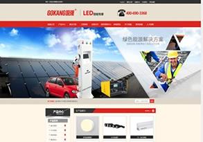 陜西國強光電科技有限公司