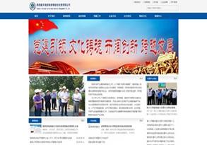 陜西環保產業集團有限責任公司