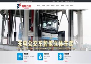 陜西隆翔投資控股集團有限公司