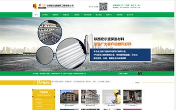 咸陽保溫工程網站SEO優化