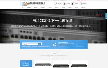 咸阳科技公司网站建设