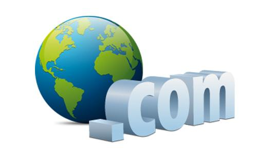 網站建設域名如何選擇?