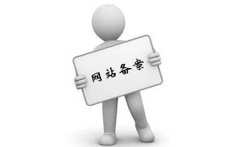 咸陽網站SEO優化