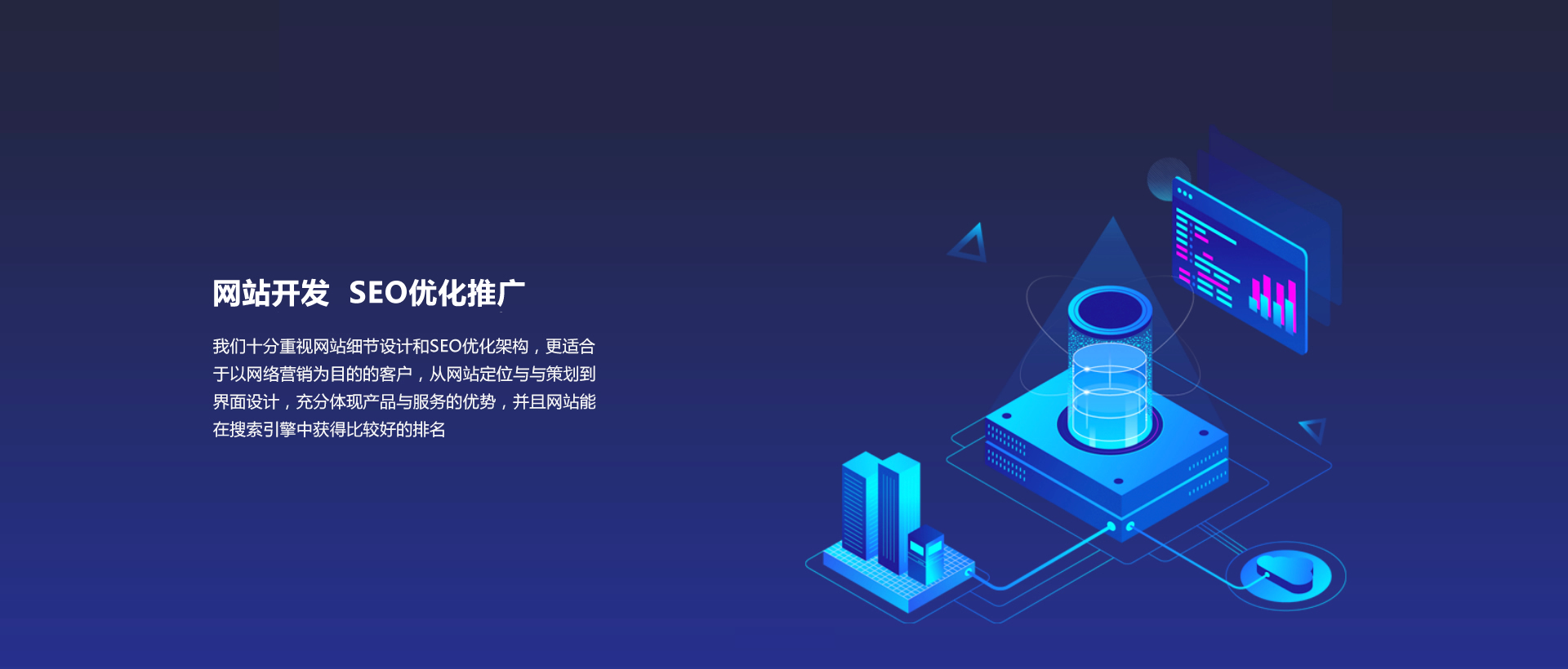 咸阳制作网站