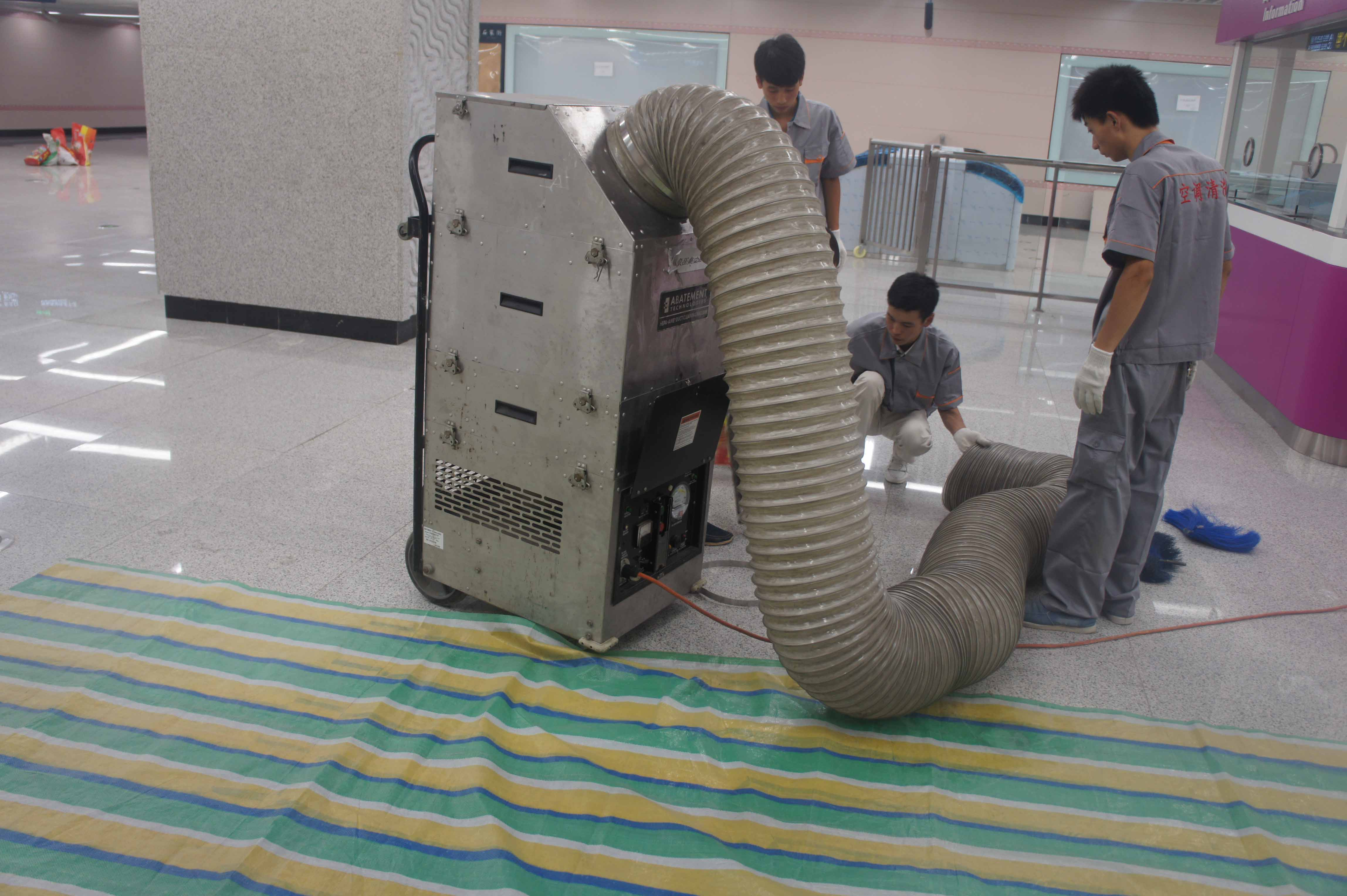 北池头站-商用中央空调清洗