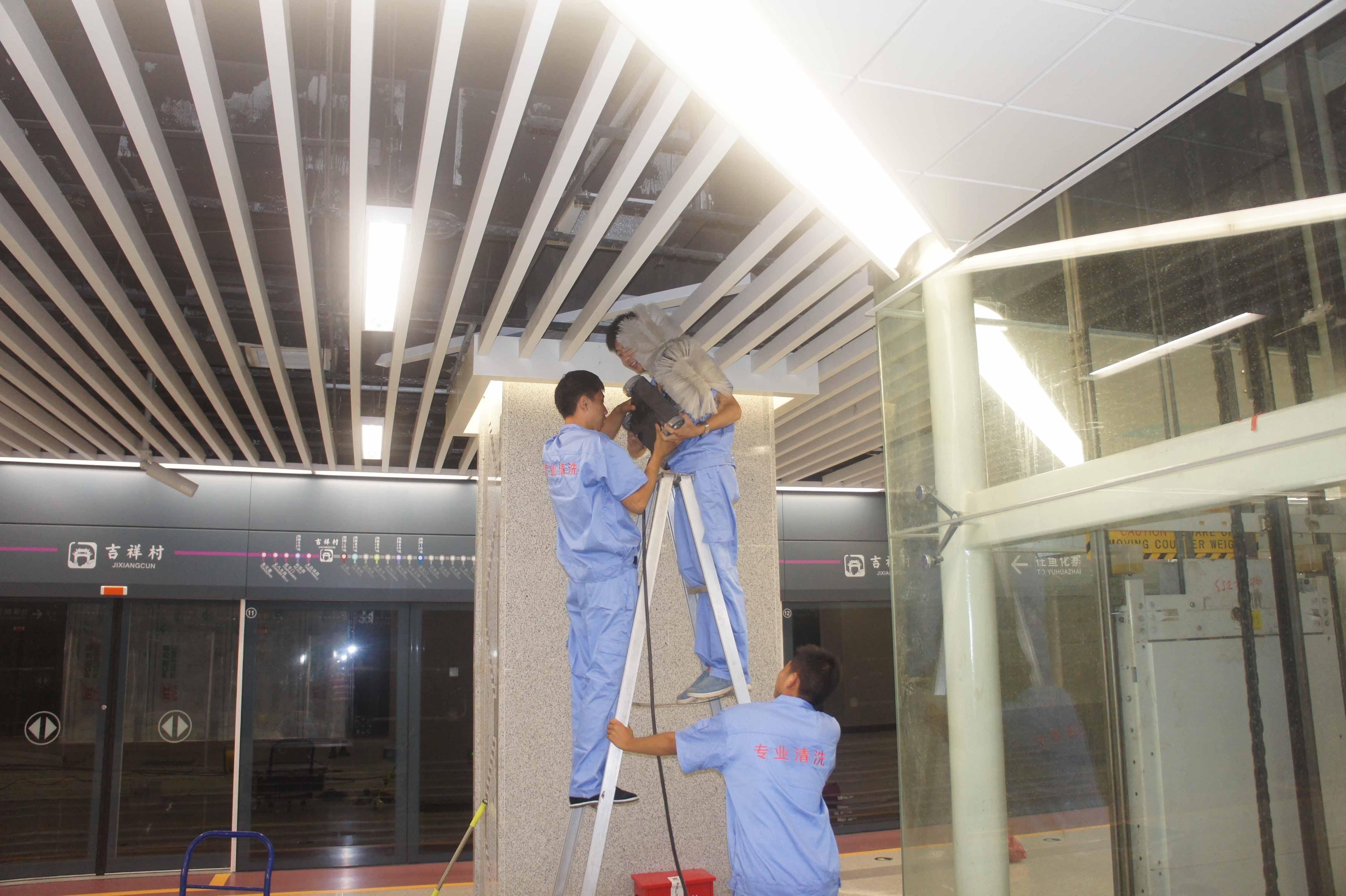 吉祥村站-中央空调清洗