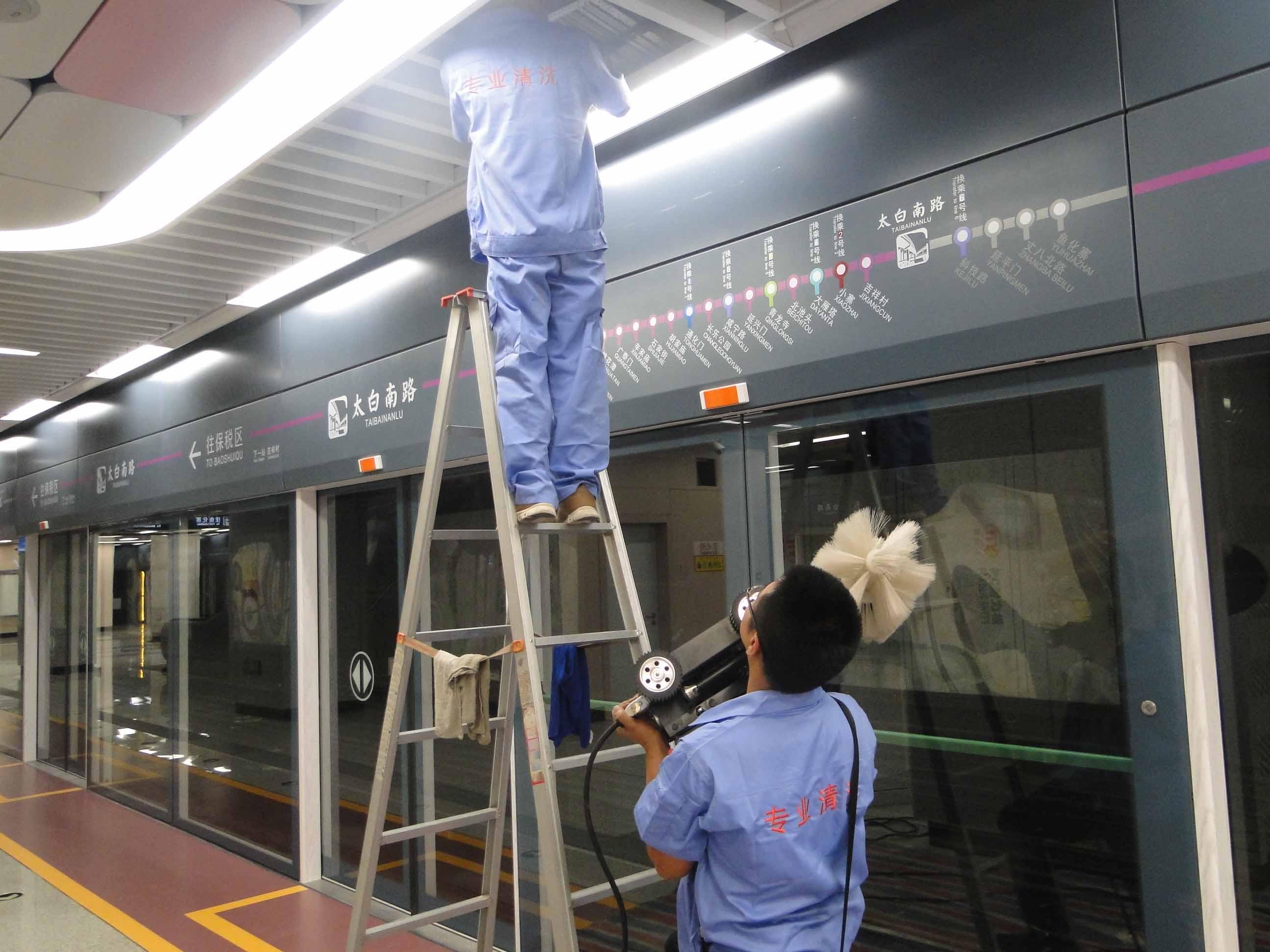 太白南路站-中央空调清洗