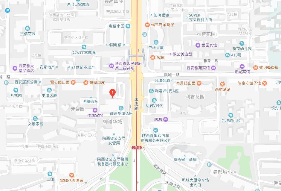 陕西陈兵律师事务所
