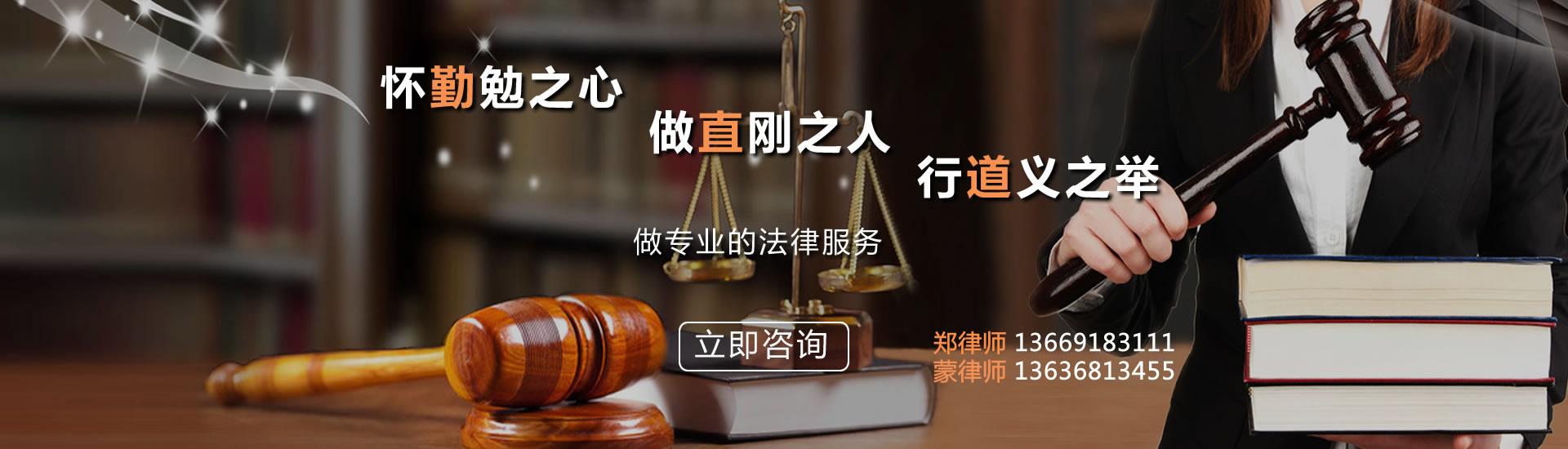 西安刑事辩护律师