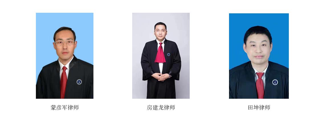 西安离婚律师