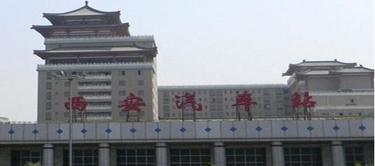 西安到长沙新疆乌鲁木齐上海广州等地的长途汽车开通