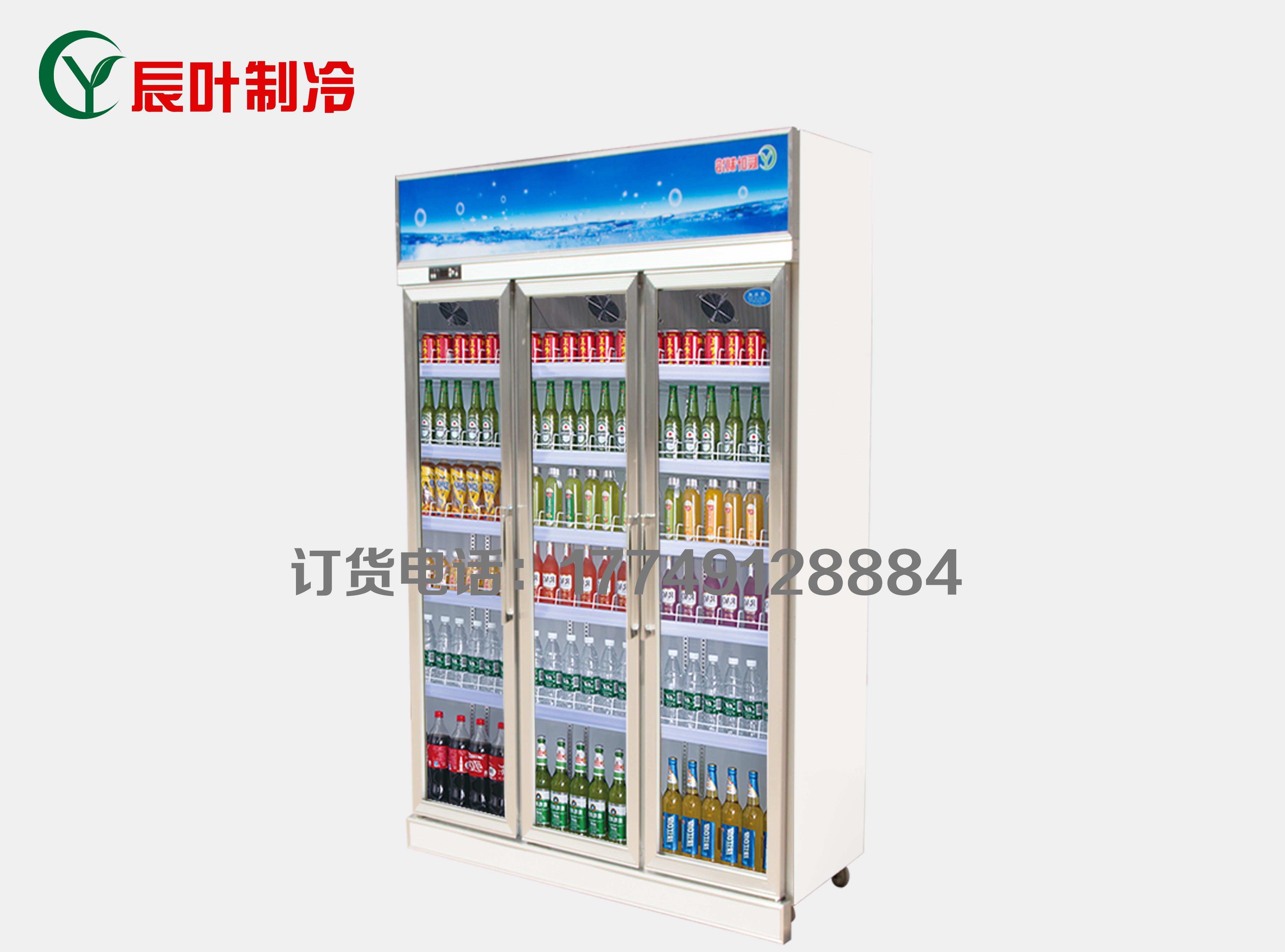 便利店冷櫃不製冷的原因是什麽?