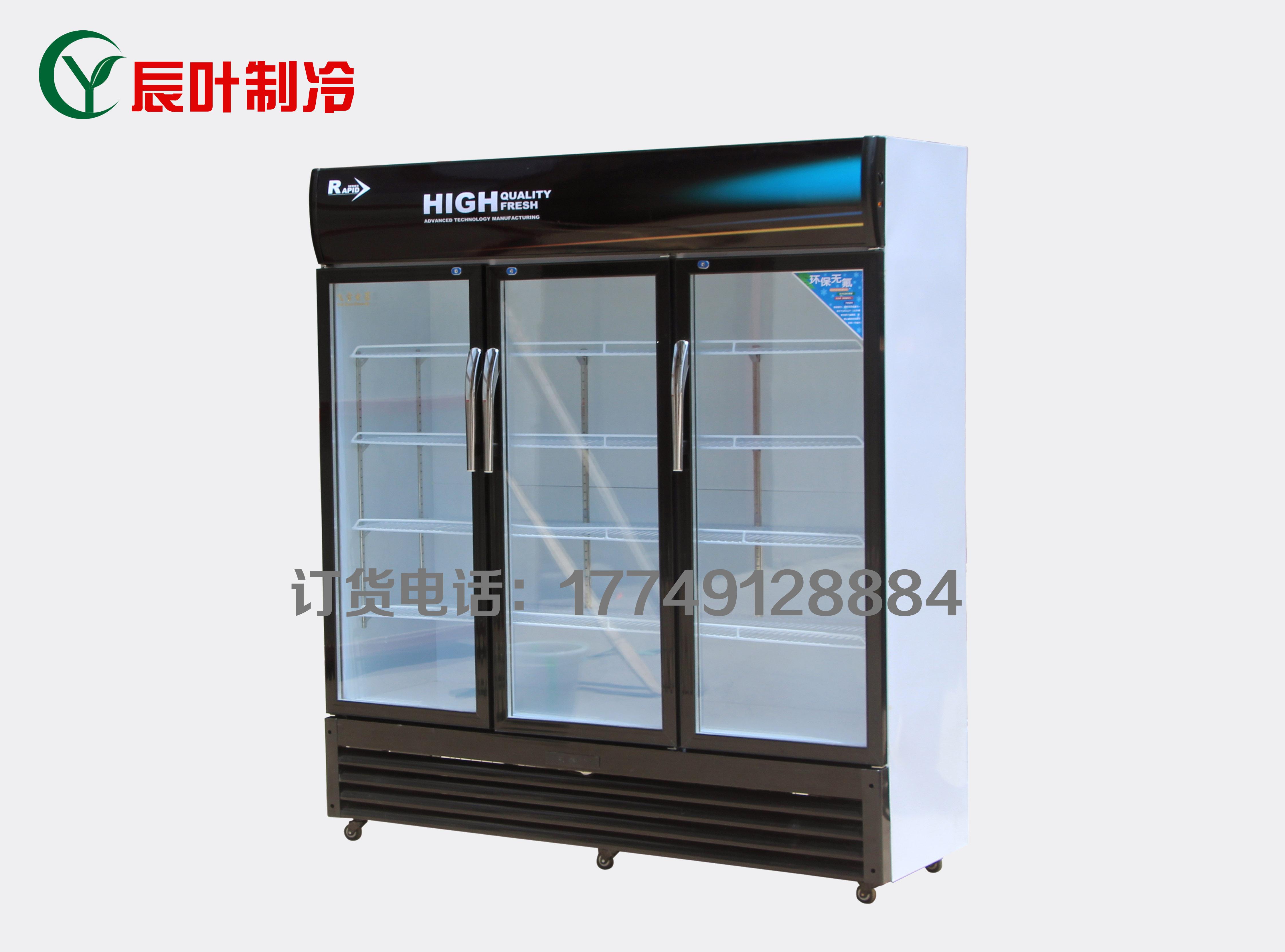 三門冷藏展示櫃