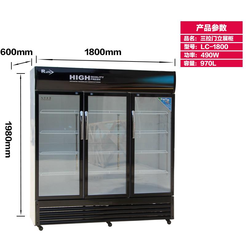 西安三門冷藏展示櫃
