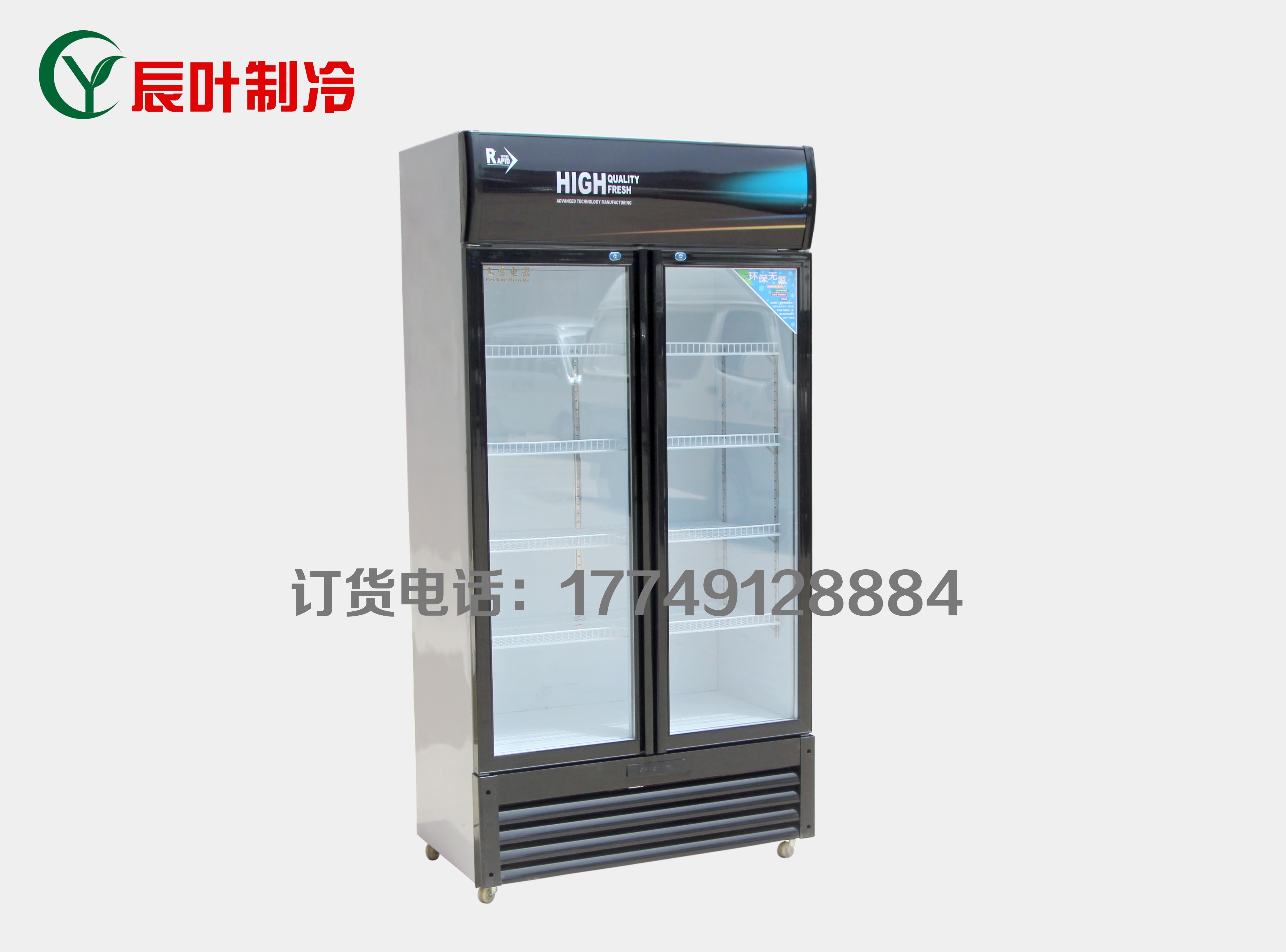 雙門冷藏櫃 LC-818