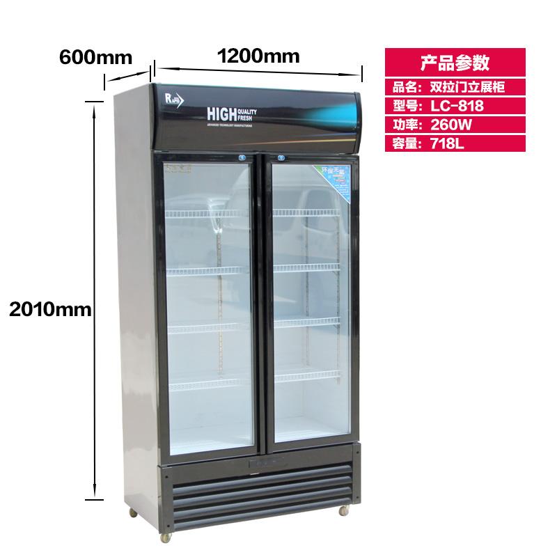 西安雙門冷藏櫃