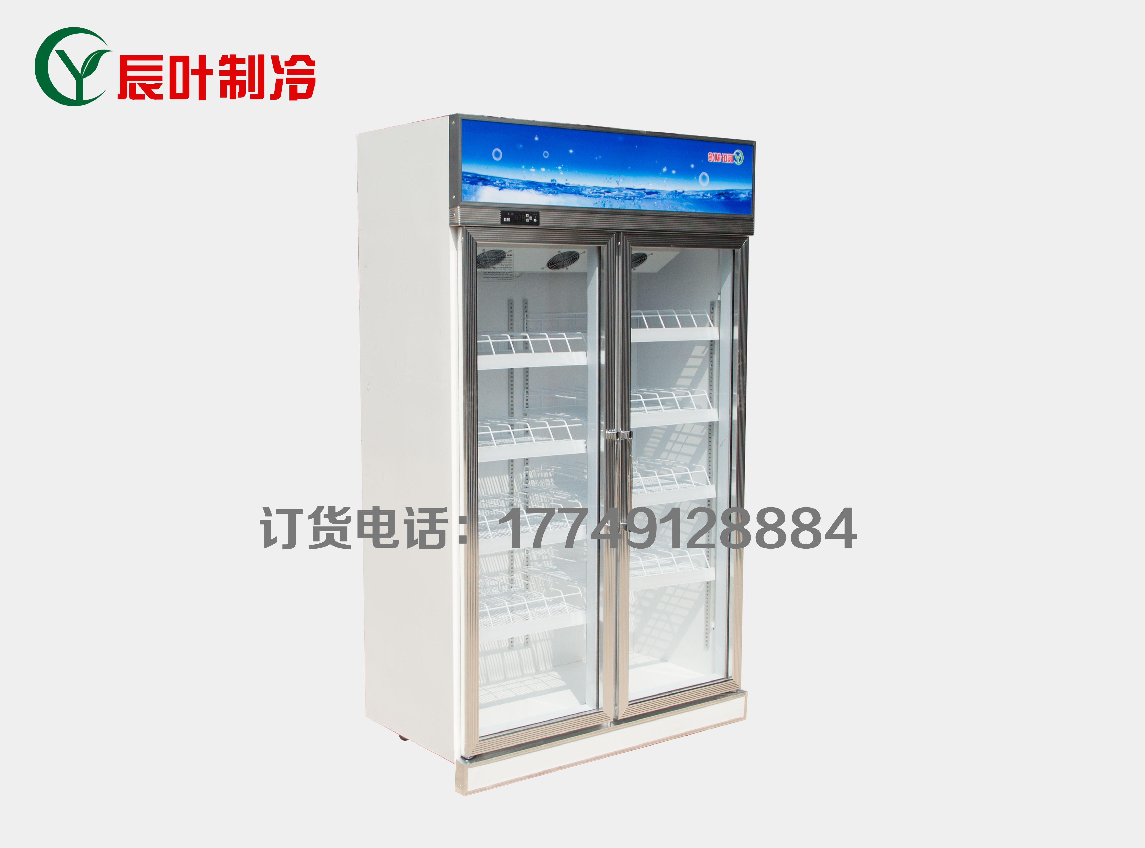 便利店柜BLCF-1200
