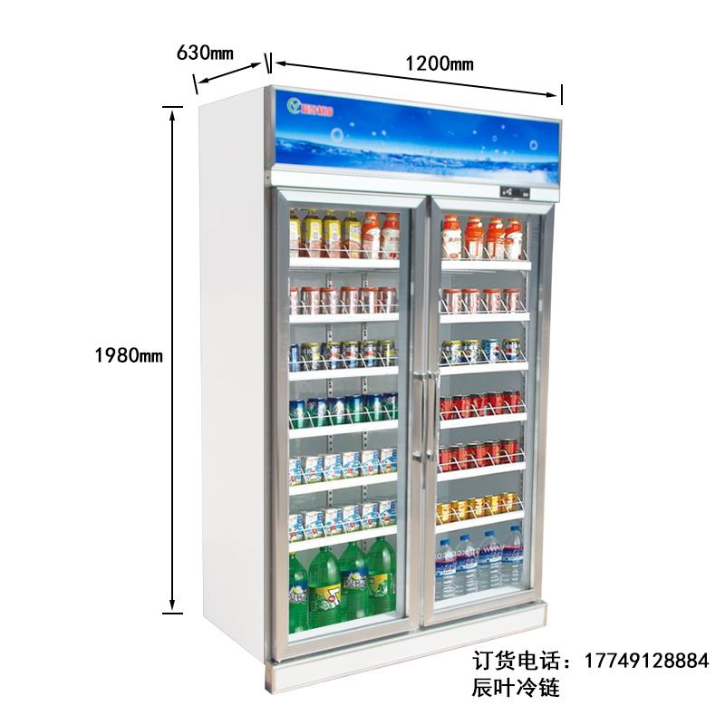 西安超市便利店冷櫃