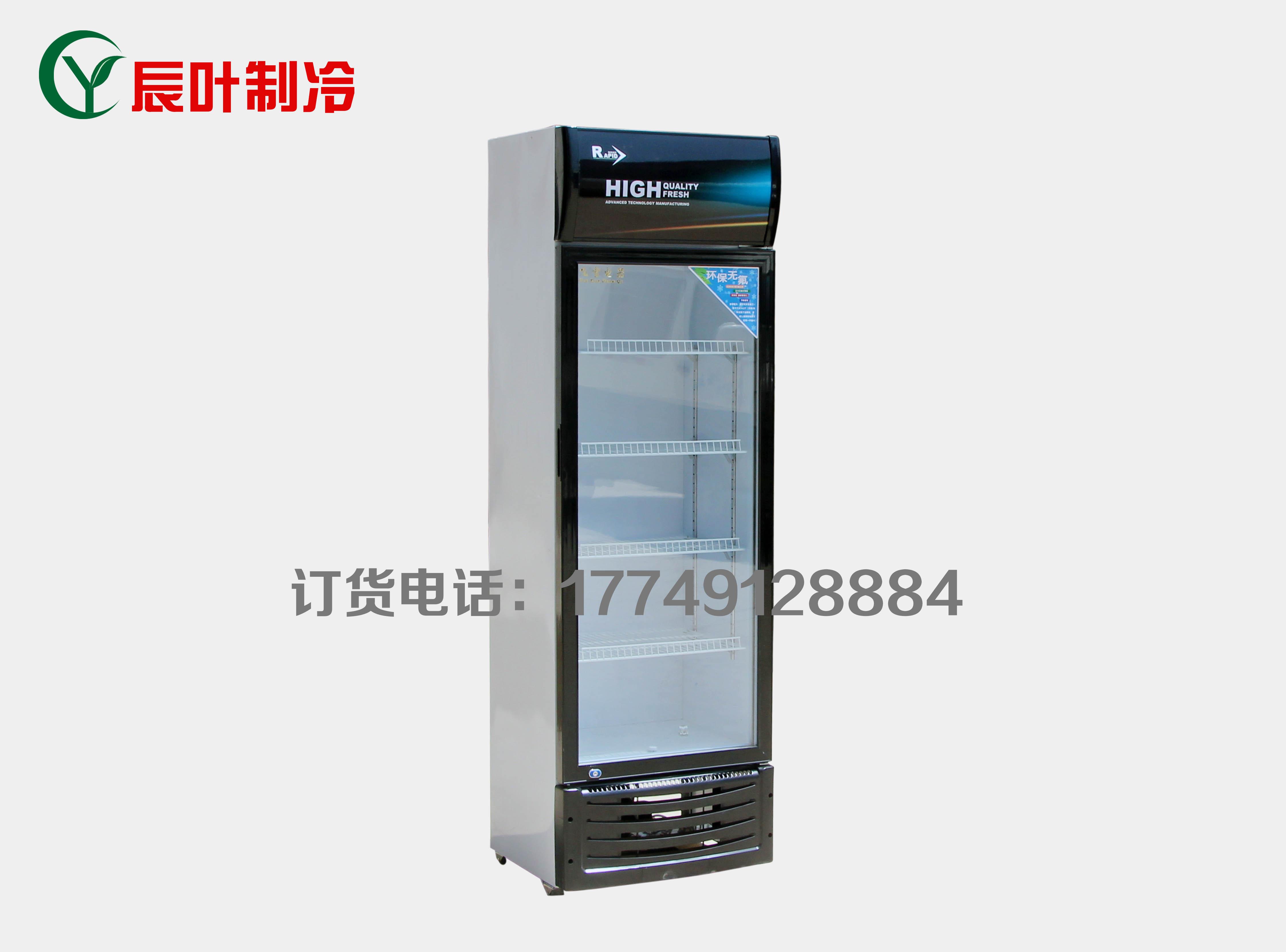 單門冷藏展示櫃 LC-388