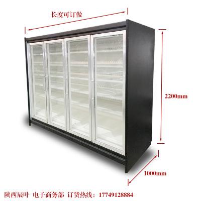 安裝超市風幕柜就選陜西辰葉制冷設備