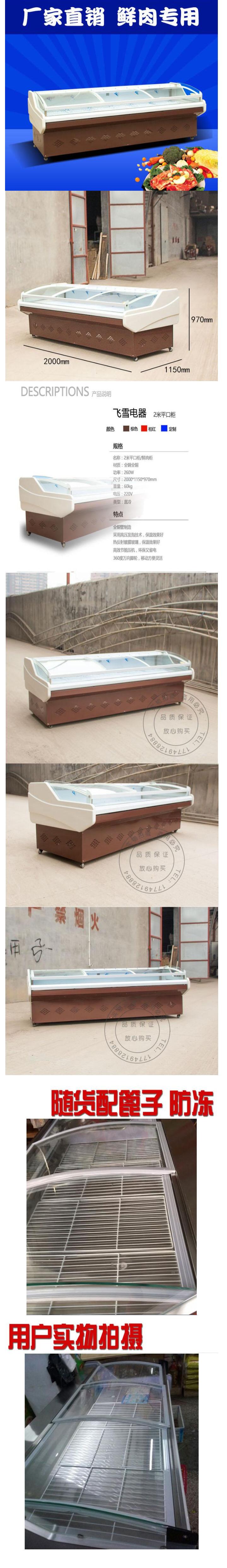 西安1.6米平口柜
