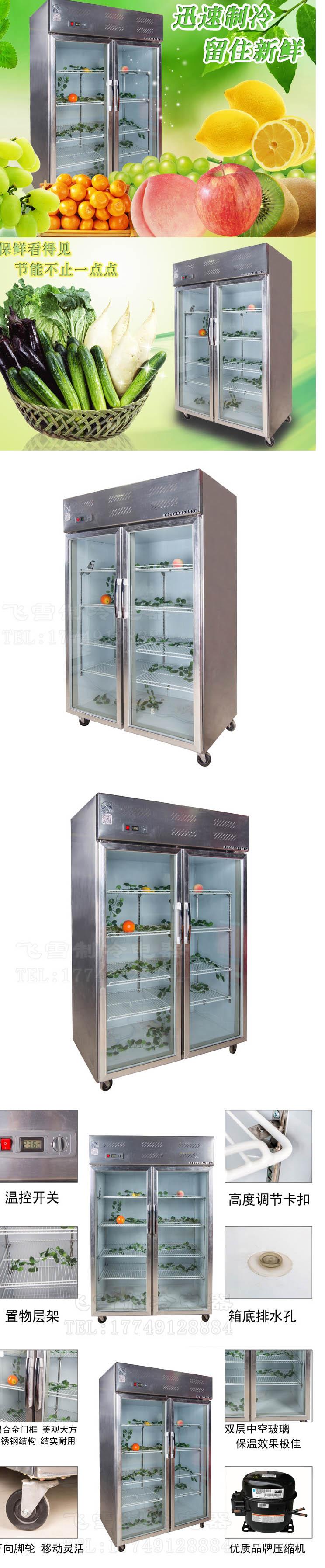 大二門廚房櫃