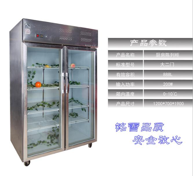 西安廚房櫃