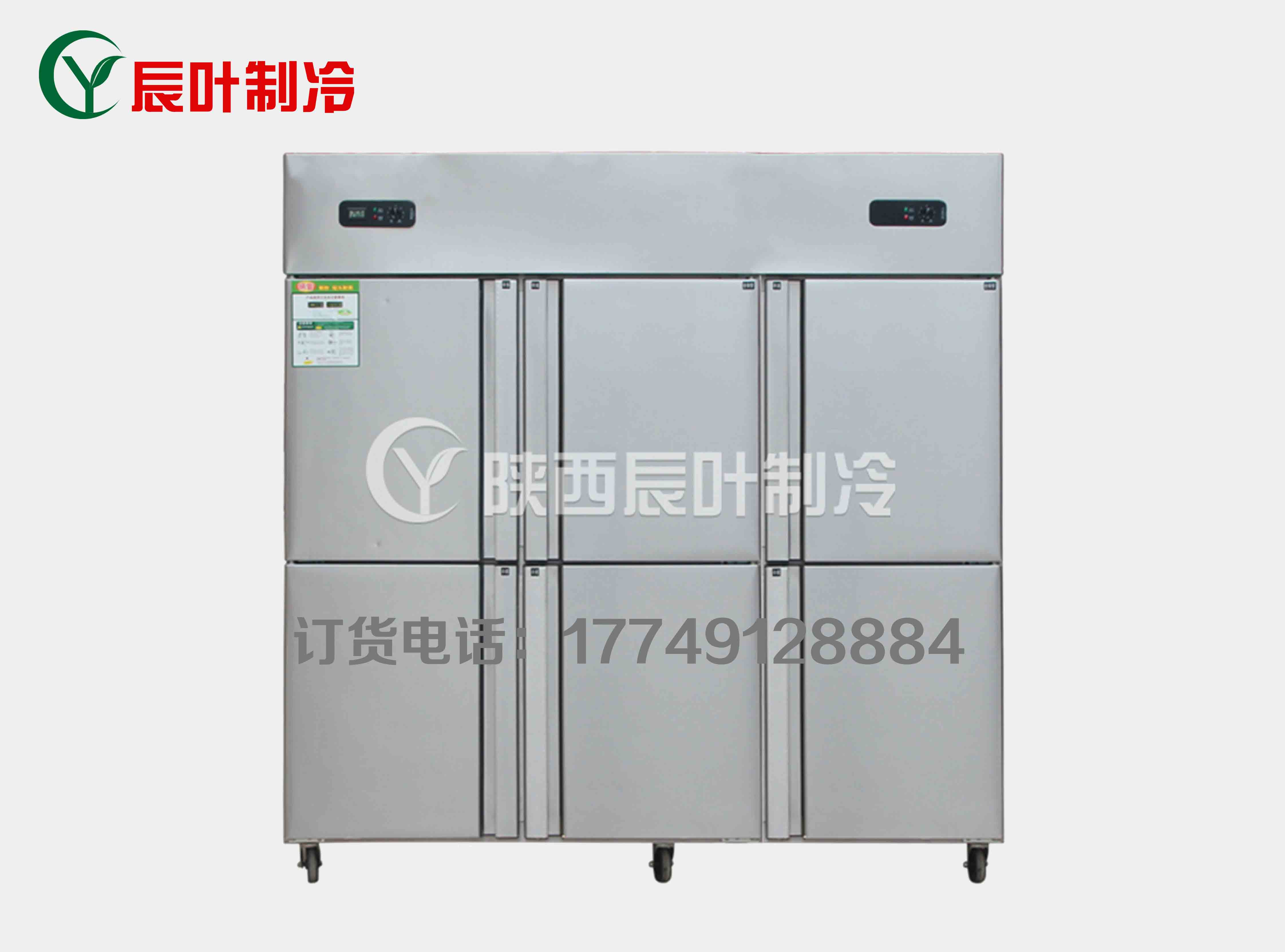 廚房不鏽鋼冷櫃便宜了